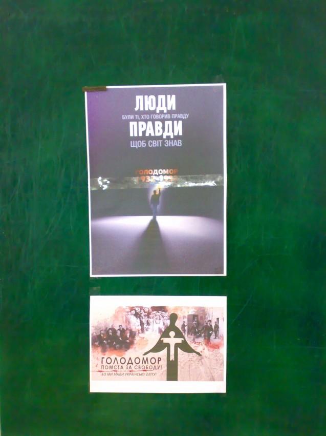 Альбом: Пам'яті жертв Голодомору.